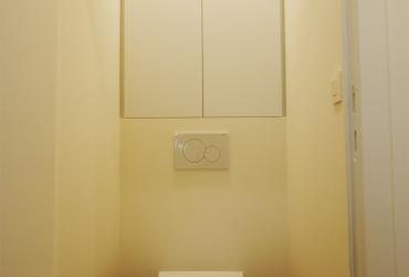toiletkastje op maat